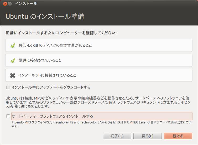 Ubuntu12.04LTS_Install01