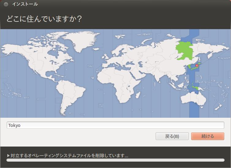Ubuntu12.04LTS_Install03