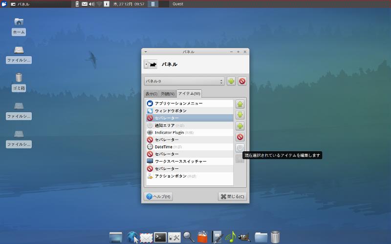 XubutuDesktop