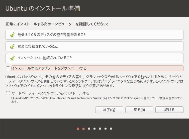 Ubuntu13_04_Inst02