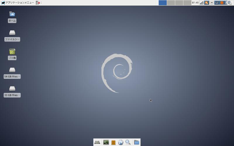 Debian7Xfce_Inst01