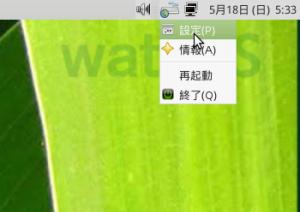 wattosR8-12