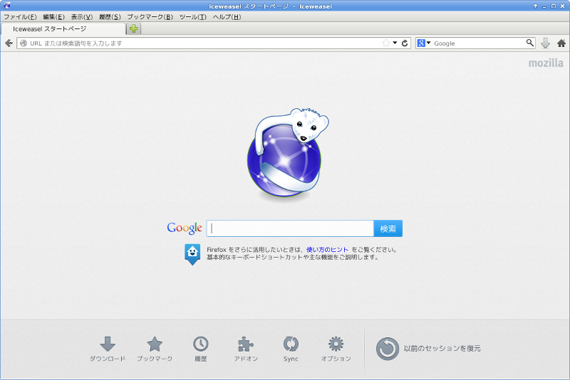 FirefoxOnDebian01