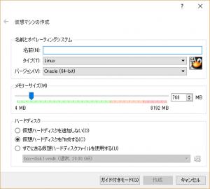 CentOS7onVirtualBox01
