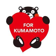 PlayForKumamoto