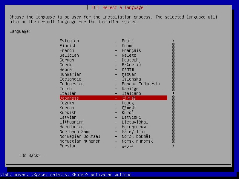 BunsenLabsLinux_Inst04