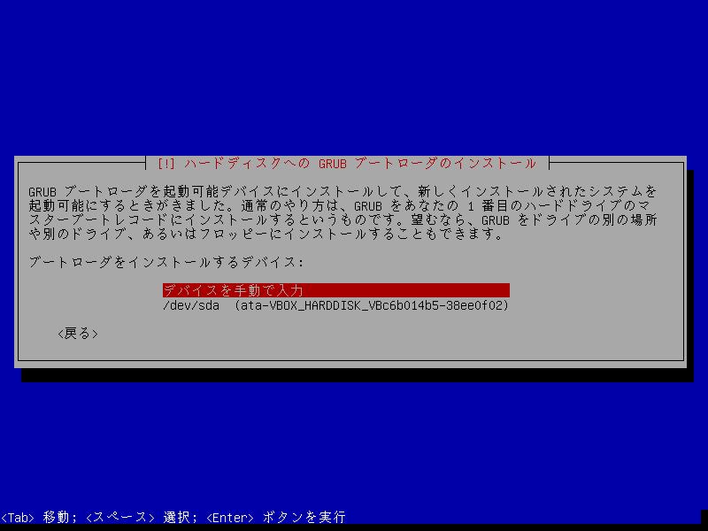 BunsenLabsLinux_Inst10