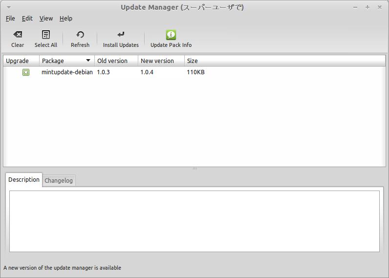 LMDE-UpdateManager