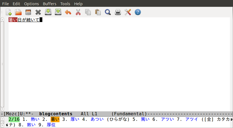 EmacsMozc02