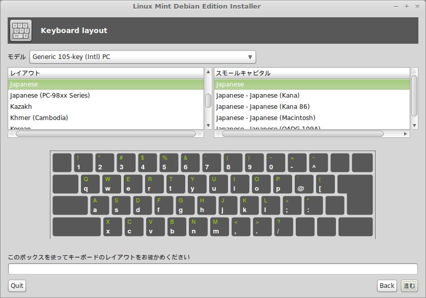 LMDE201403MATE_Inst04