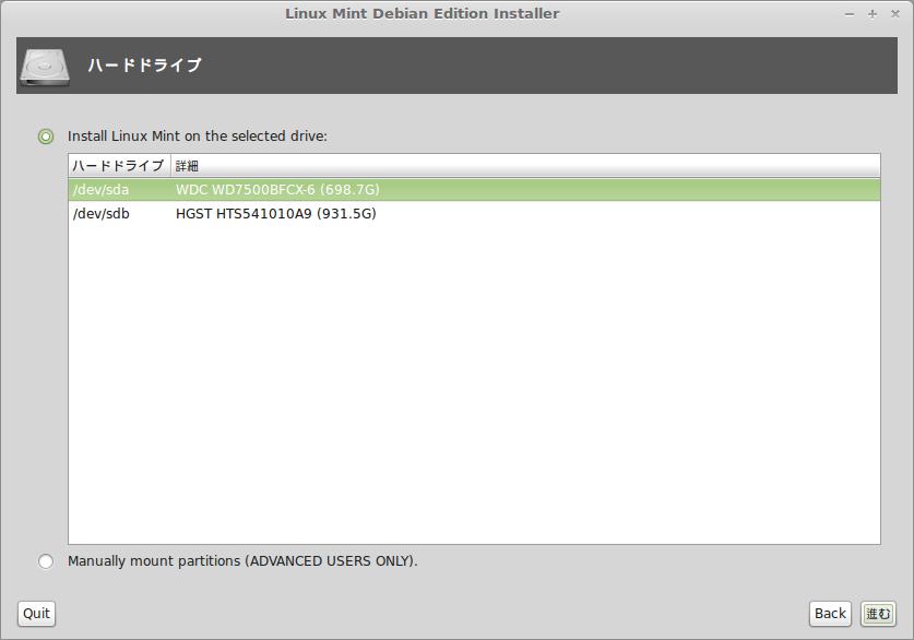 LMDE201403MATE_Inst06
