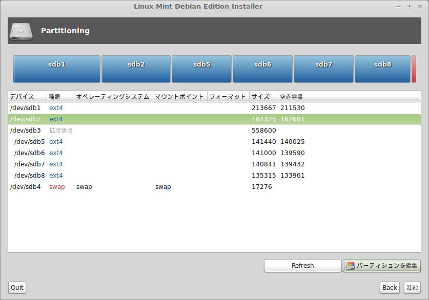 LMDE201403MATE_Inst07