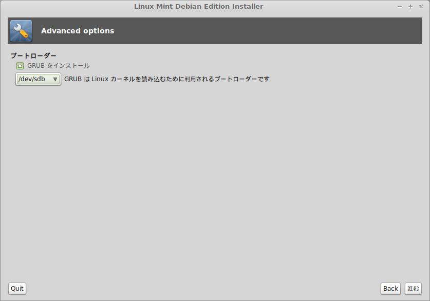 LMDE201403MATE_Inst08