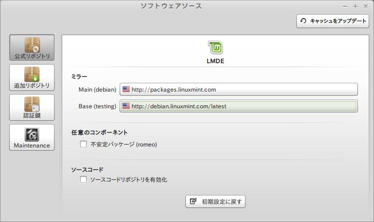 LMDE201403MATE_Inst10