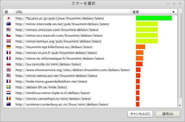 LMDE201403MATE_Inst11
