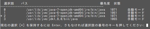 Java8onLMDE06