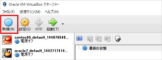 CentOS7onVirtualBox17