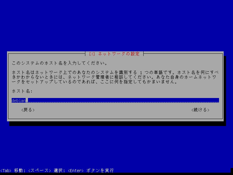 BunsenLabsLinux_Inst06