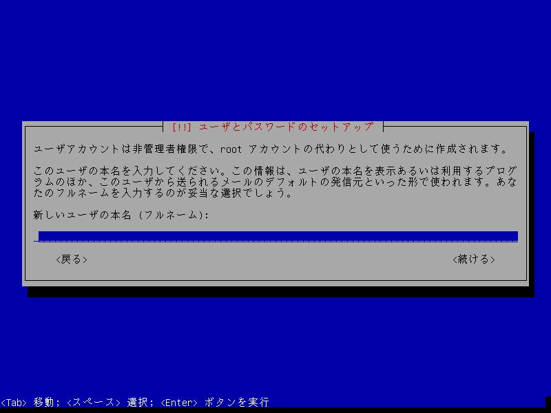 BunsenLabsLinux_Inst07