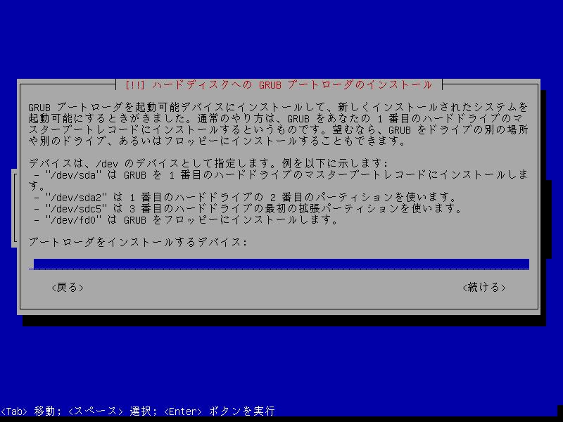 BunsenLabsLinux_Inst11